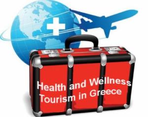 Δυνατότητες ανάπτυξης για τον Ελληνικό ιατρικό τουρισμό