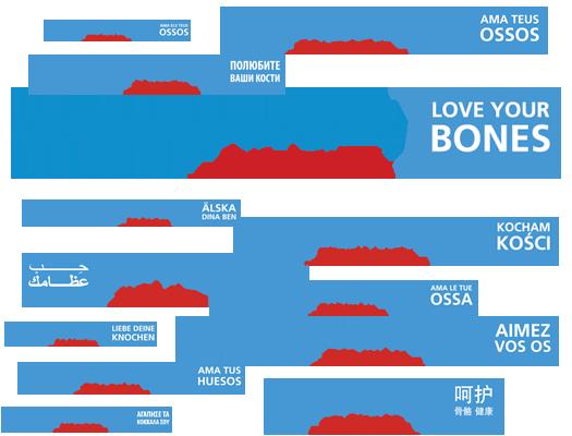 Παγκόσμια ημέρα κατά της οστεοπόρωσης