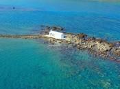 Ελληνικό καλοκαίρι.